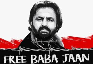 who is Baba Jan