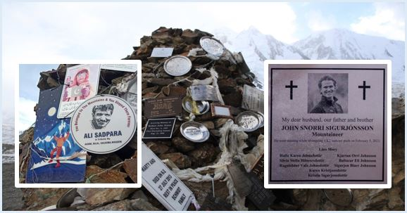 Gilkey Memorial K2 basecamp
