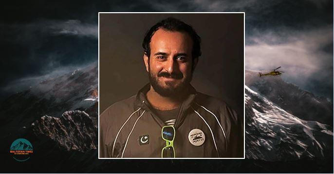 Saad Mohamed Mountaineer